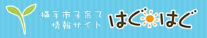 hagu_logo
